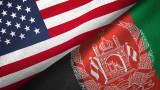 САЩ зове Афганистан да не пропуска историческа възможност за мир