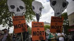 Хиляди на протест за повече екологични мерки във Франция