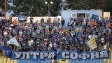 НКП моли привържениците: Елате на стадиона!