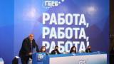 Борисов не иска разрушители, а мир