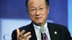 Забавяне на развиващите се икономики очаква Световната банка