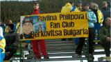 Павлина Филипова с победа в спринта на 7,5 км на Белмекен