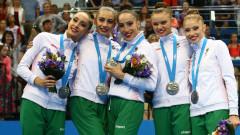 Три медала за ансамбъла от европейските игри в Минск