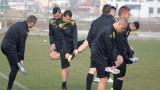 Ботев (Пловдив) хвърля 16-годишен срещу Лудогорец