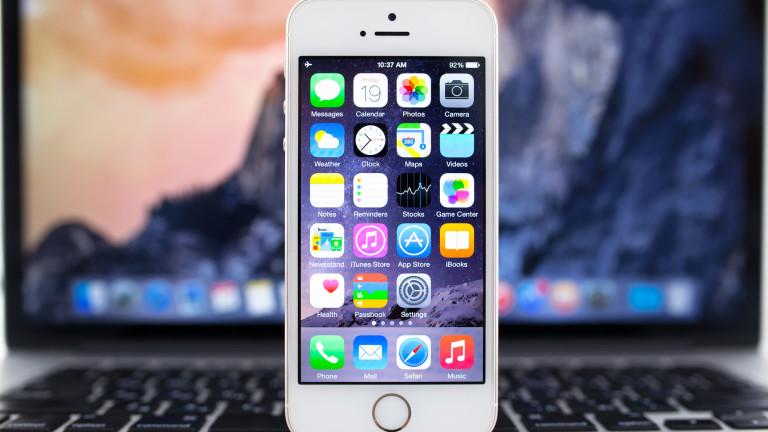 Кои модели iPhone и iPad остават без интернет от утре