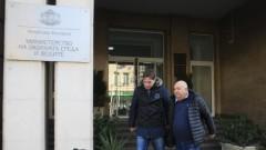 Прокурори и следователи са в МОСВ