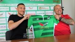 Преслав Йорданов подписа с Пирин за 2 години