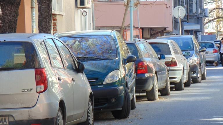 Електрическо табло изникна насред пловдивска улица