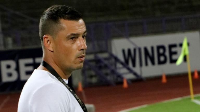 Треньорът на Берое Александър Томаш похвали играчите си след трудната