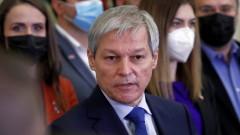 Политическата криза в Румъния продължава, депутатите отхвърлиха новото правителство