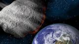 Астероид ала Биг Бен лети към Земята