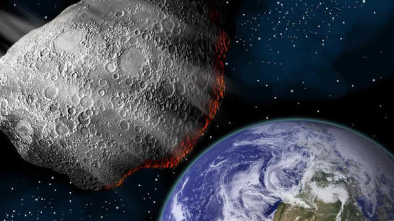 Експерти на американската космическа агенция НАСА предупредиха, че голям астероид,