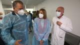 Еврокомисарят Стела Кириакиду предложи задействане на механизма за гражданска защита за нас
