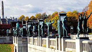 Осло е най-скъпият град в света