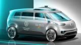 Volkswagen връща хипарския си бус в автономен вариант