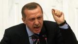 Германия се превърна в убежище за терористи, скочи Ердоган