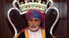 Султанът на Оман – 50 г. власт с любовта на народа