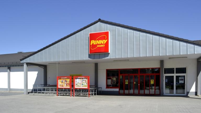 12 магазина на бившата Penny Market станаха T-Market. Ето къде