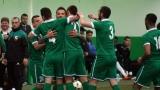 Пирин без трима основни футболисти срещу Нефтохимик