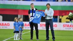 Боян Йоргачевич става треньор на вратарите на Цървена звезда