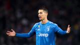 Кристиано Роналдо и защо е трябвало да купи подаръци на съотборниците си от Ювентус