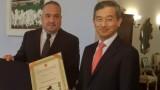 Посланикът на Южна Корея в България стана почетен президент на олимпийското ни таекуондо