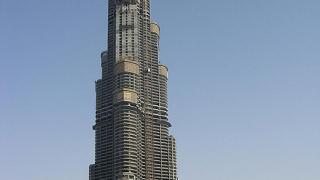 Саудитска Aрабия строи небостъргач, висок една миля