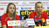 Антонина Зетова: Резултатът е добър, но качеството на играта - не!