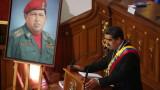 Мадуро благодари на венецуелците за подкрепата