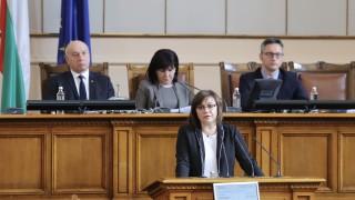 Нинова съобщи новината на Борисов: Няма план за излизане от кризата