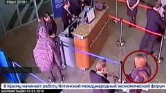 Юлия Скрипал не е отровена в Русия, установи Москва