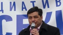 Велислав Величков: Опасна е тенденцията прокуратурата да разработи законопроекти