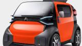 Citroen Ami One - колата, която караме без книжка