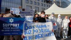 COVID-19: в Украйна се втурнаха да се ваксинират заради наложените ограничителни мерки