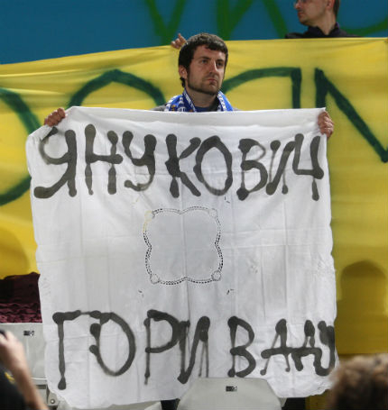Киевчани останаха по улиците, Янукович преговаря