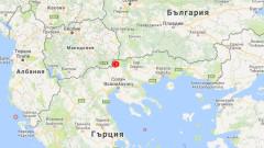 Няма пострадали и нанесени щети у нас при земетресението в Гърция