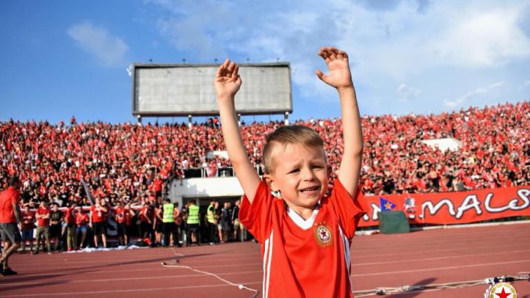 ЦСКА честити празника на всички деца. Ето какво написаха