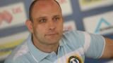 Тити Папазов през сълзи: Акциите на Левски ще бъдат в мен! Божков и Попов няма да фалират клуба