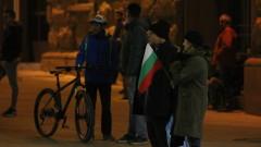 """""""Нас не ние страх"""" - 108-и антиправителствен протест"""