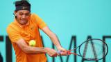 Тейлър Фриц поднесе изненада във втория ден на ATP 500 в Базел