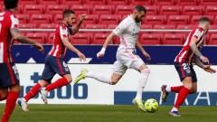"""Атлетико и Реал не се победиха в директния спор за властта в Мадрид, тронът в Ла Лига все по-близо до """"дюшекчиите"""""""