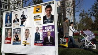 Започнаха изборите за президент на Румъния