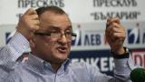Борец на Симеон Щерев спечели злато за Азербайджан