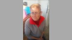 Издирват 64-годишна жена, болна от Алцхаймер, в Стара Загора