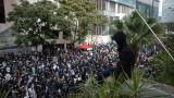 Хонконг на протест срещу китайския закон за сигурността