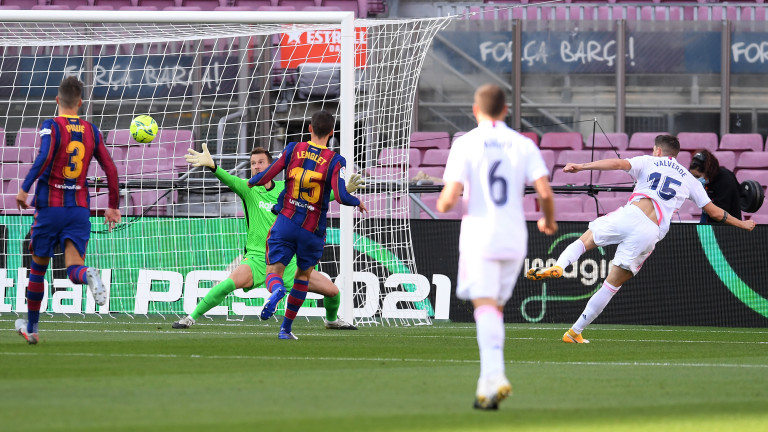 Реал (Мадрид) - Барселона, на живо