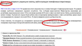 Руски сайт направи Борисов президент