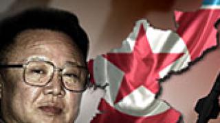 Северна Корея отбелязва рождения ден на Ким Чен Ир