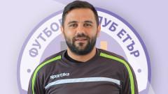 Деко стана играещ старши-треньор на тим от Трета лига
