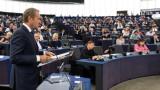 Подкрепете Лайен за шеф на ЕК, призова Туск ЕП и призна географския дисбаланс